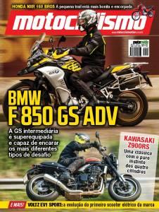 BMW F 850 GS ADV